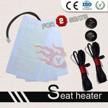 Supply universal carbon fiber car seat heater kit, View car seat ...
