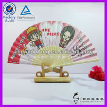 Personalized Bamboo Paper Fans Wholesale