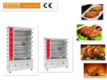 HOT SALE! Industrial Gas Chicken Rotisseries /Gas Chicken Grill/Chicken Roaster 5 trays
