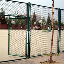 Own Factory Fence For Volleyball Court