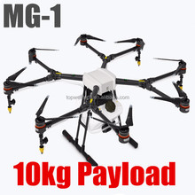 Latest MG-1 Octocopter Spraying unmanned RC drone empty carbon fiber frame 10KG Mist drone agriculture sprayer