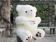 High quality big size pure white teddy bear plush toy teddy bear with love heart good idea for girl friends