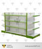 /product-detail/tegometall-supermarket-gondola-shelf-60355989466.html
