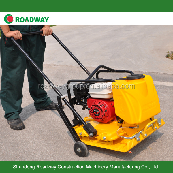 Roadway portable vibrating plate compactor RWBH24