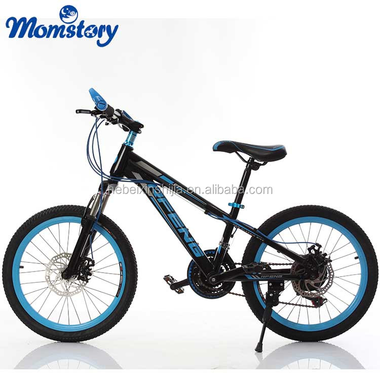 2016 new good quality kids <strong>bike</strong> factory directly onling