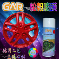 GAR 400ml Popular rubber coating paint for car wheels