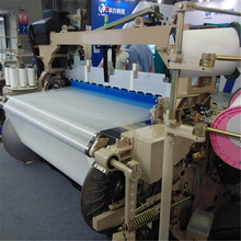 Weaving machine loom and textiles equipment