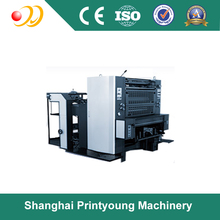 PRY-1740E newspaper offset printing machine