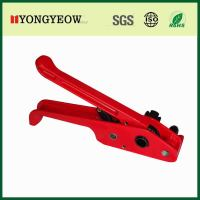 Hand packaging manual tool PP&PET strap sealer and tensioner