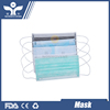 Free Sample Disposable Face Mask OEM