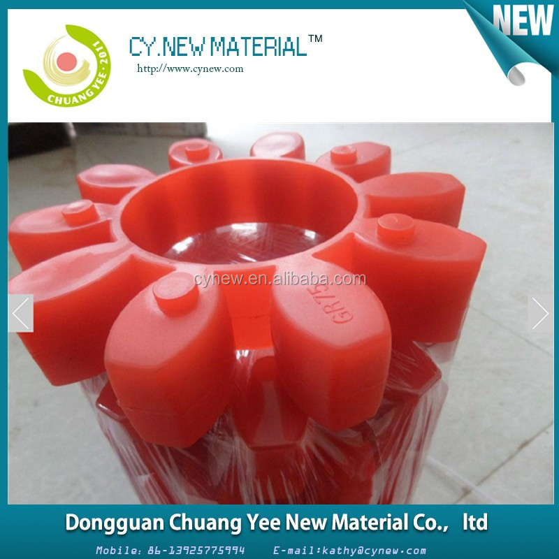 PU Rubber Spider Coupling star coupling