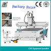 THREE PROCESS WOODWORKING MACHINE CNC ROUTER SD-1326R