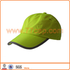 Brushed cotton embroidery promotional cap, advertising hat