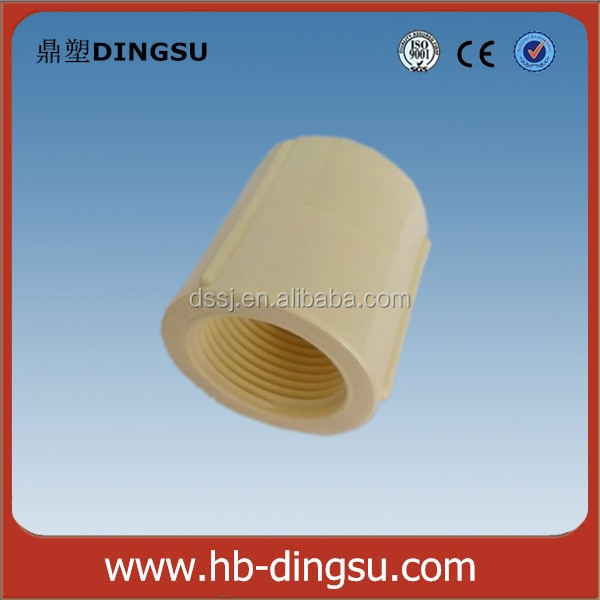 "CN Dingsu hot sale White 1/2""-2"" PVC BS Female coupling"