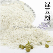 Natural nutrition supplement mung bean powder/vigna radiata powder for loss weight plant extract