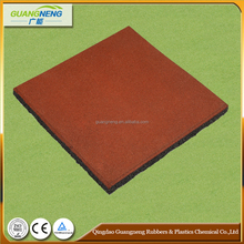 Outdoor anti slip rubber tiles Kindergarten clolorful rubber brick Cheap rubber tiles