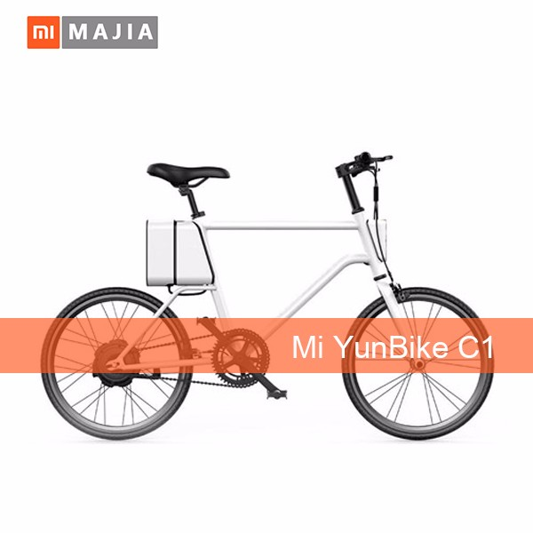 Xiaomi YUNBIKE C1 electric bicycle, lithium battery power bicycle, two wheels instead of walking Electric adult bicycle