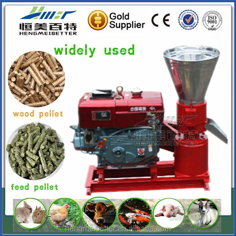 Hot sale for wheat straw dog food machine for making pellet