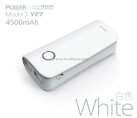 2016 new hot selling 5600mah portable mobile power bank