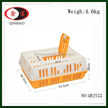 Guangzhou supplier reinforced circulating plastic poultry transport cage