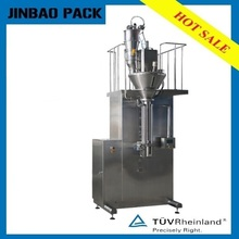 High speed and used condition powder filler