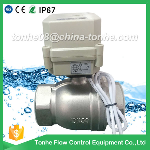 2 way 2 inch CR2 <strong>02</strong> DC24v 12v stainless steel motorized ball valve normally closed