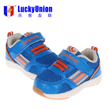 Cheap Wholesale Kids Orthopedic Sport Shoes For Boys And Girls