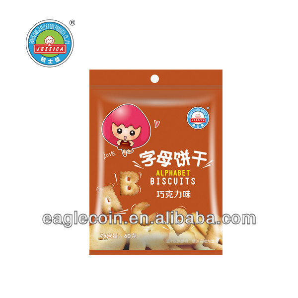 80g Chocolate Alphabet Biscuits High Energy Biscuits China Time-honored Brand