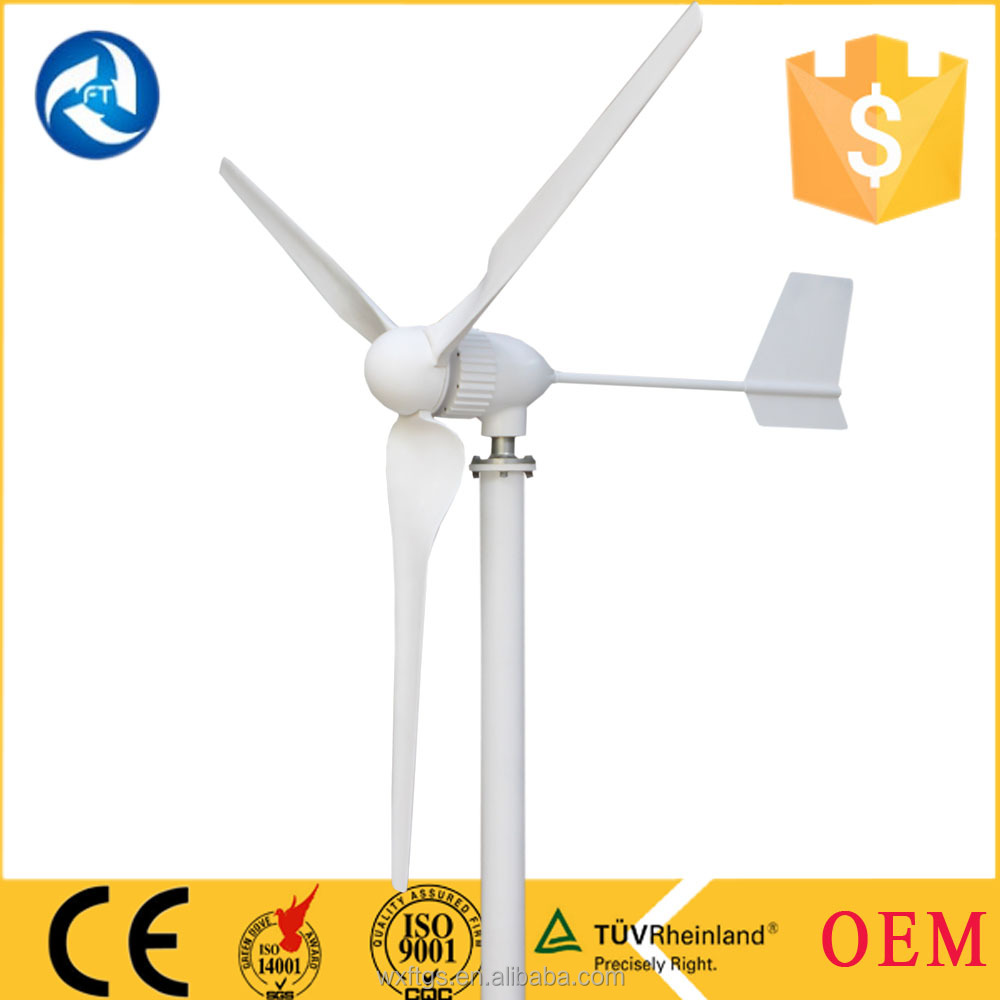 Best price high efficiency 900w mini windmill generator