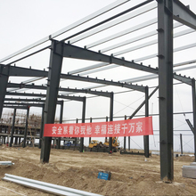 Prefab quality light steel structure workshop warehouse