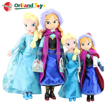 Lovely Queen Princess soft stuffed doll frozen baby girls plush dolls