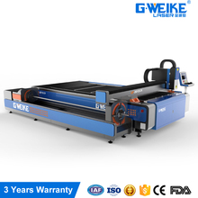 Jinan G.weike metal tubes pipes and sheet metal plate Germany ipg fiber tube laser cutting machines price
