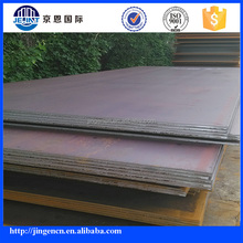 AR550 Chinese exporting abrasion wear resistant steel plate