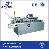 Hot Melt Glue Box Packing Machine