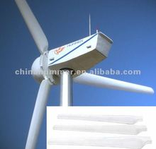 100kw carbon fiber wind turbine power blade