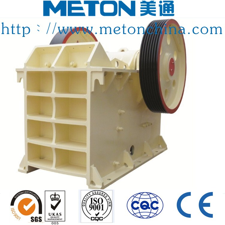 PE series Jaw stone crusher machine price in india