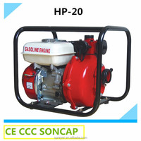 water fountain pump (HP-20)