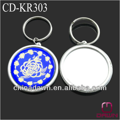 Cheap metal mini cosmetic mirror with keyring CD-KR303