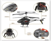 Economic Crazy Selling make a remote control helicopter