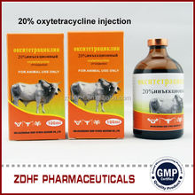 Animal antibiotic injection medicine 5% oxytetracycline injectable solution