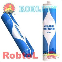 Structural silicone sealant PK999 itemID:UGAE-sunny