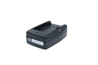 Broadcast DV Li ion Battery Charger