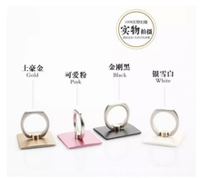 factoryt directly supply ring stand holder finger grip your phone