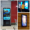Hot seller For Retailing Shops hotel lobby lcd video player signage kiosk hdmi/vga/usb/sd totem
