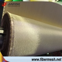Texturized Fiberglass Cloth(Heat Treatment )