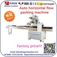 YB-250 Hot sale! best factory price CE certification commodity packing machine made in China