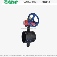 Fire Protection butterfly Valve Resilient Seared Groove ends butterfly valves