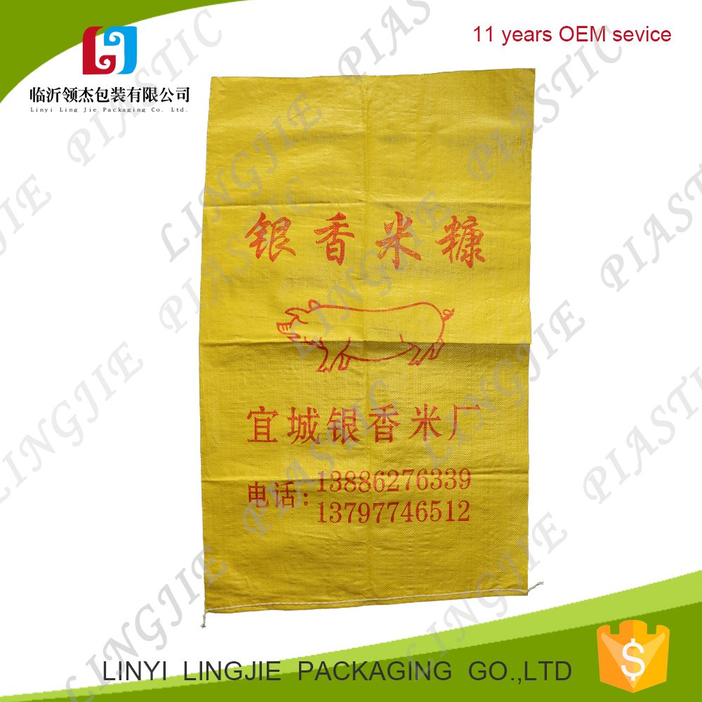 polypropylene bags for animal feed,pp woven bags for pig feed,low price pp woven bags