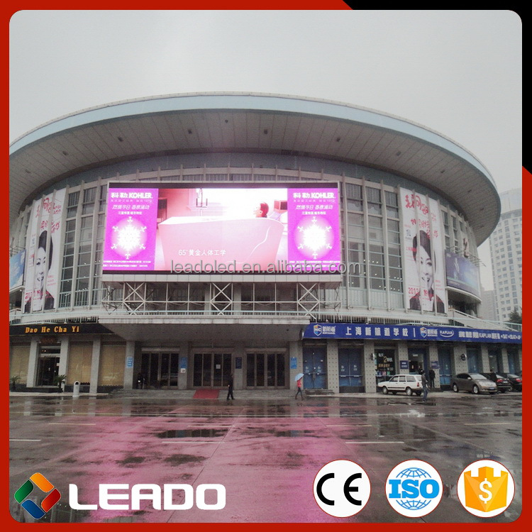 Top grade Hot sale smd outdoor p8 led video wall