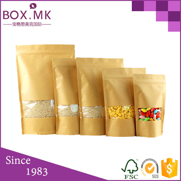 Ziplock Stand Up Retail Food Packaging Bag